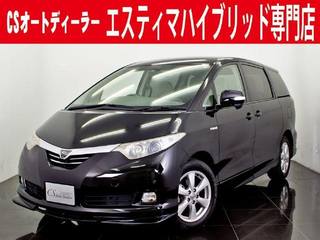 トヨタ G HDDナビ 両側自動ドア 地デジTV