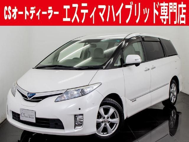 トヨタ G 両自動ドア HDDマルチ フロント・サイド・バックカメラ