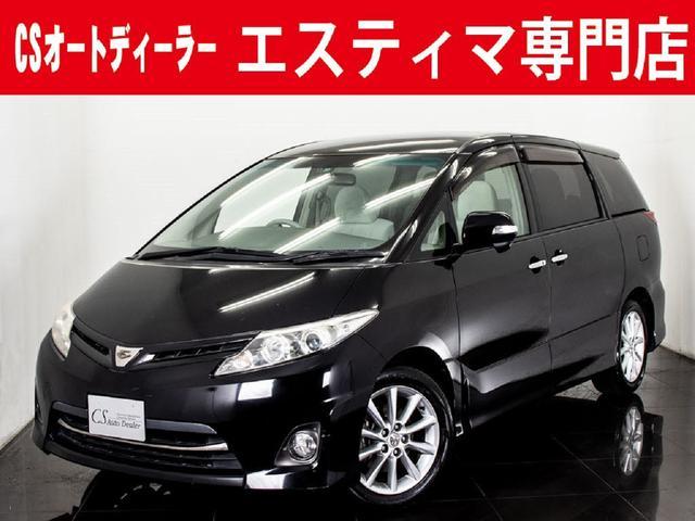 トヨタ 2.4アエラス G-ED 本革 サンルーフ HDD 両自ドア
