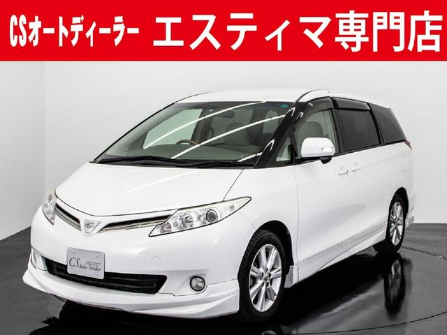 トヨタ G 両側自動ドア リアモニター SDナビ 1オーナ クルコン