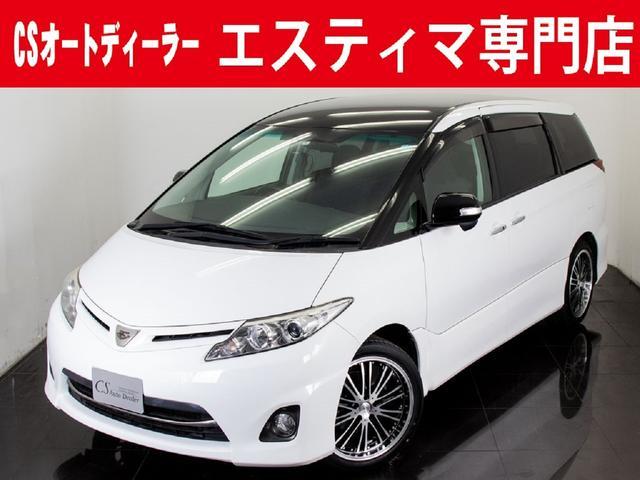 トヨタ 2.4アエラス G-ED 新品19AW 別注レクサスパール