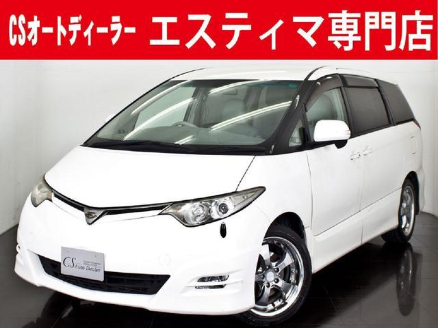 トヨタ 2.4アエラス GーED 両側自動ドア コンビハン ETC