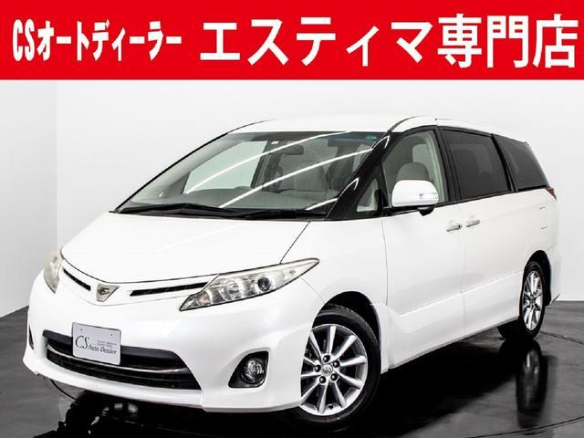 トヨタ 2.4アエラス G-ED 両自ドア HDDナビ FDモニタ-