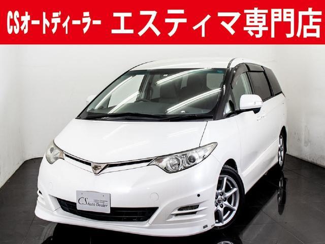 トヨタ アエラス 両側自動ドア HDDナビ後席モニター 新品タイヤ済