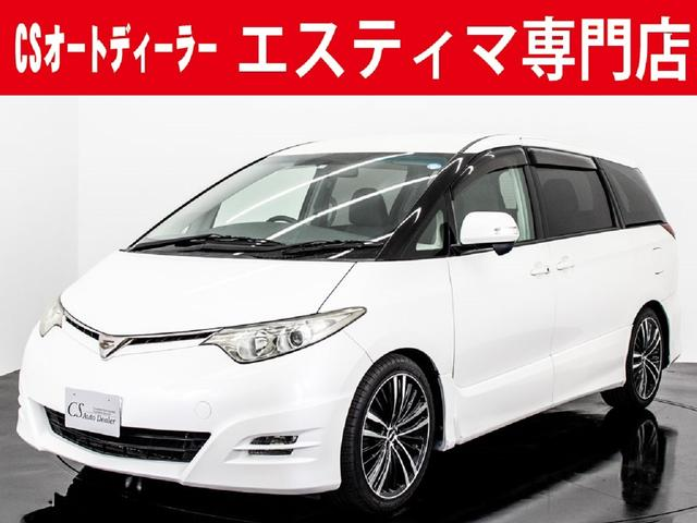 トヨタ アエラス 禁煙 新品19インチAW 新品タイヤ 自動ドア