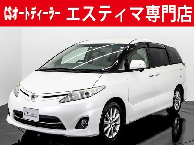 トヨタ 2.4アエラス G-ED 両自ドア FDモニター HDDナビ