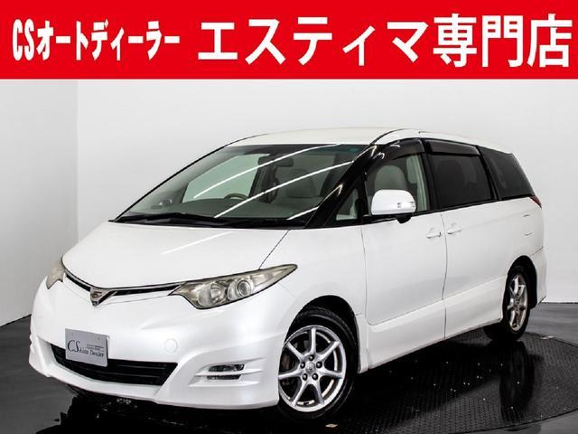 トヨタ アエラス G-PKG パノラミックSS 後席モニタ 両自ドア