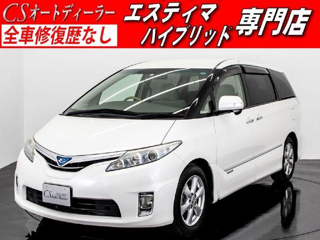 トヨタ X 両側自動ドア リアモニター HDDナビ F・S・Bカメラ