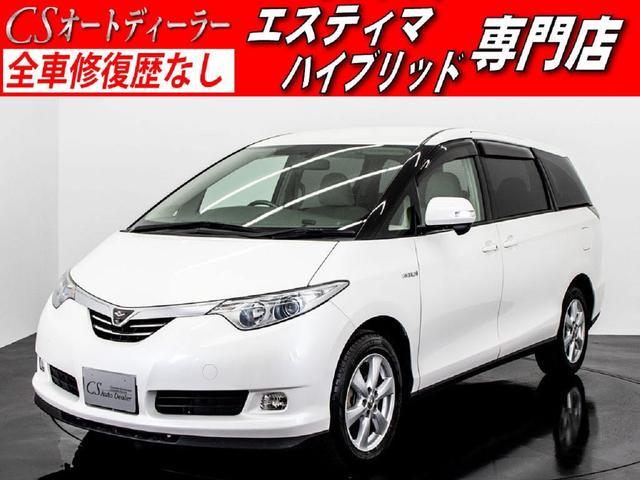 トヨタ G 両自ドア HDDナビ 後席モニター バックカメラ 禁煙