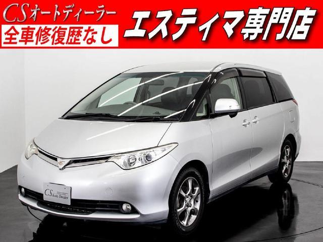 トヨタ エスティマ X SDナビ バックカメラ パワースライドド...