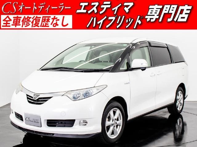 トヨタ X 両側自動 バックカメラ carrozzeria製SDナビ