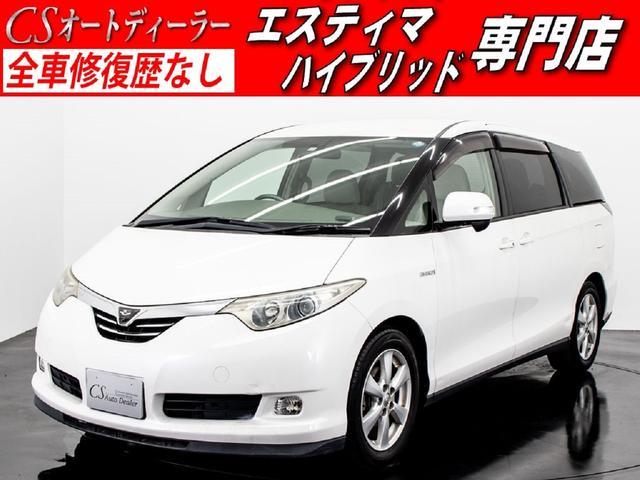 トヨタ G 両側自動ドア HDDナビ パーキングアシスト クルーズC