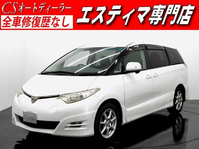 トヨタ エスティマ アエラス HDDナビ パワースライドドア 8...