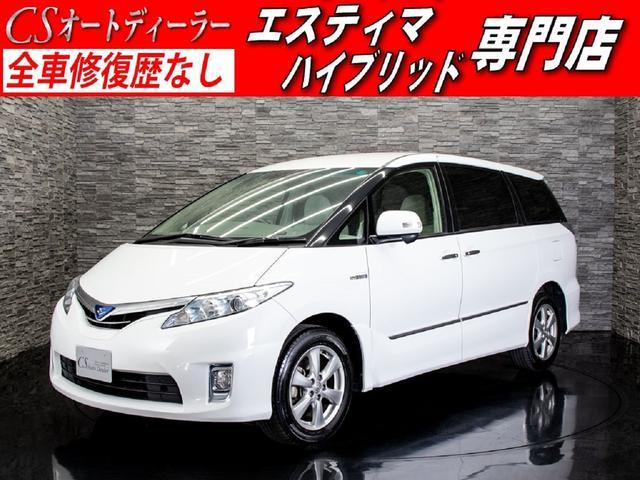トヨタ X パノラミックSS 両側自動ドア 4WD 後席モニター