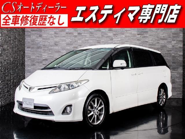 トヨタ 2.4アエラス 黒本革 両側自動ドア 後席モニタ- ETC
