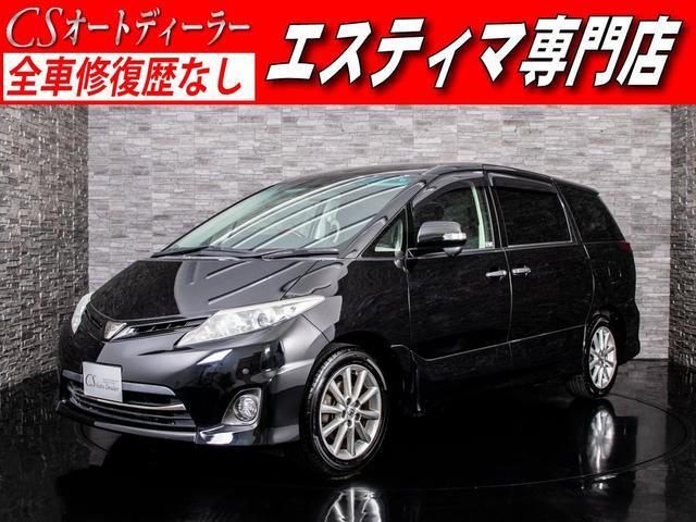 トヨタ エスティマ 2.4アエラス Gエディション 両側自動ドア バックカメラ