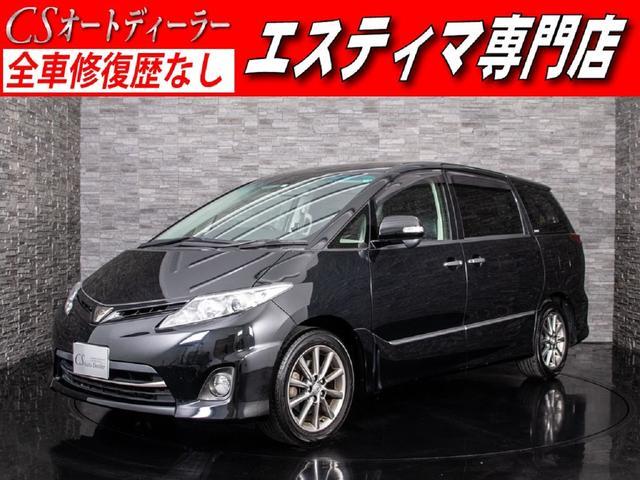 トヨタ 2.4アエラス20thアニバーサリーエディション 両側自動