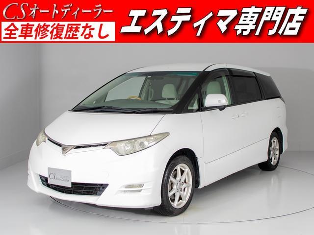 トヨタ 2.4アエラス Gエディション 後席フリップダウンモニター/両側電動スライドドア/バックカメラ/HDDナビ/