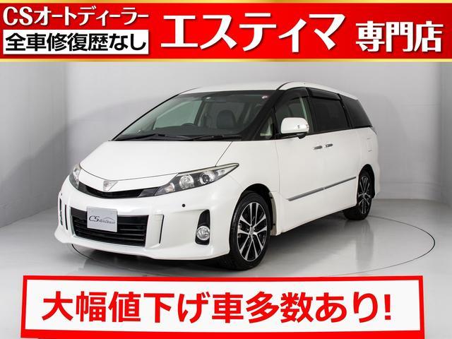 トヨタ  黒H革/両側自動ドア/後席モニター/純正SDナビゲーション/フルセグ/バックカメラ/Bluetooth音楽/クルーズコントロール/