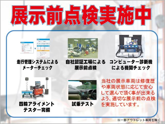トヨタ MZ G-ED 1オーナー 禁煙車 シアターSS 本革シート