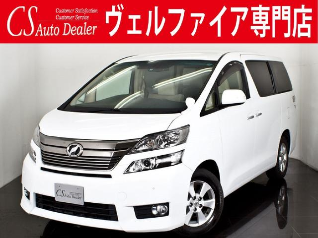 トヨタ 2.4V 4WD シアターP 両側自動ドア キセノン