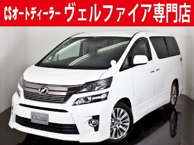 トヨタ 2.4Z G-ED 黒本革 プレミアムSS 両側自ドア 禁煙