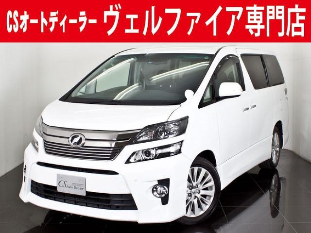 トヨタ 2.4Z Gエディション 4WD SDナビ 後席モニター