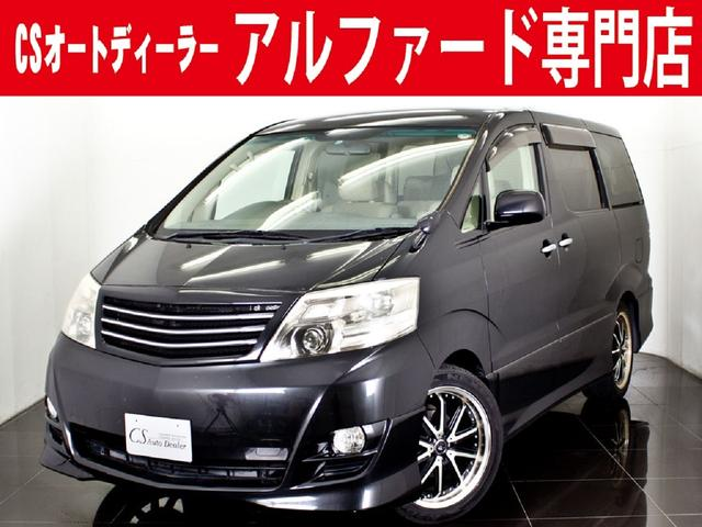 トヨタ AS プライムセレクションII HDDナビ ETC キセノン