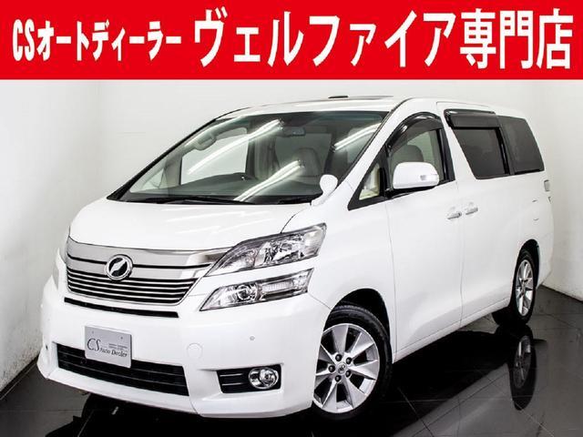 トヨタ 3.5V-L プレミアムSS サンルーフ 本革 禁煙