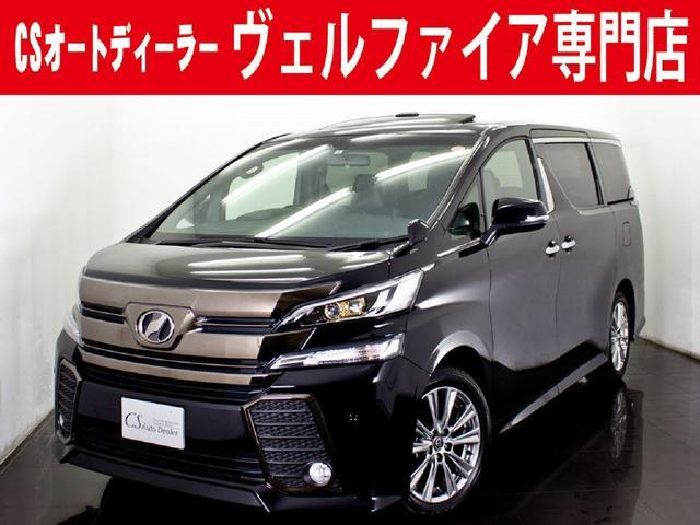 トヨタ 2.5ZA-ED ゴールデンアイズ サンルーフ ハーフレザー