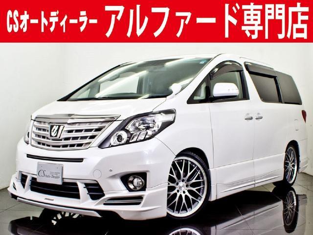 トヨタ 240S タイプゴールド 新品20AW システムコンソール