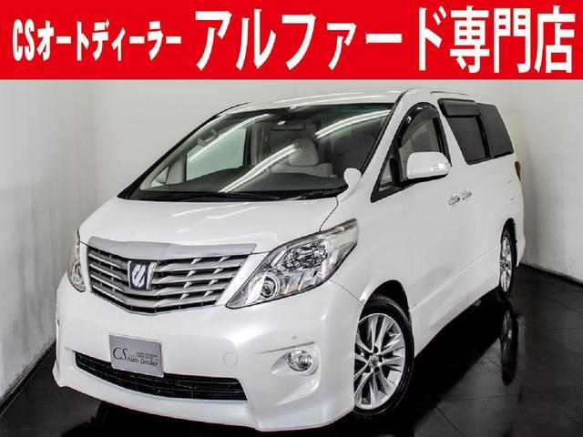 トヨタ 350S Cパケ 本革 エグゼクティブS HDDリアモニタ-