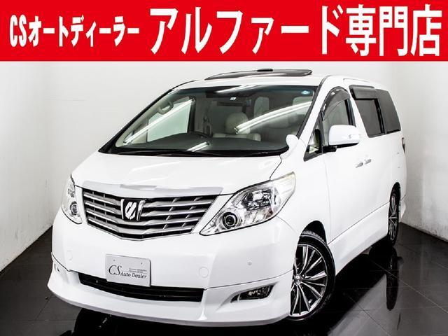 トヨタ 350G L-PKG 本革 サンルーフ HDD 両自ドア