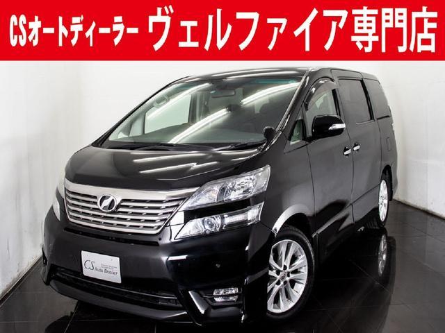 トヨタ 3.5Z G-ED 4WD 黒革 プレミアムSS システムC