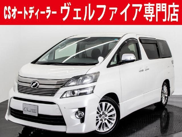 トヨタ 2.4Z G-ED 新品本革 EXシート HDDリアモニター