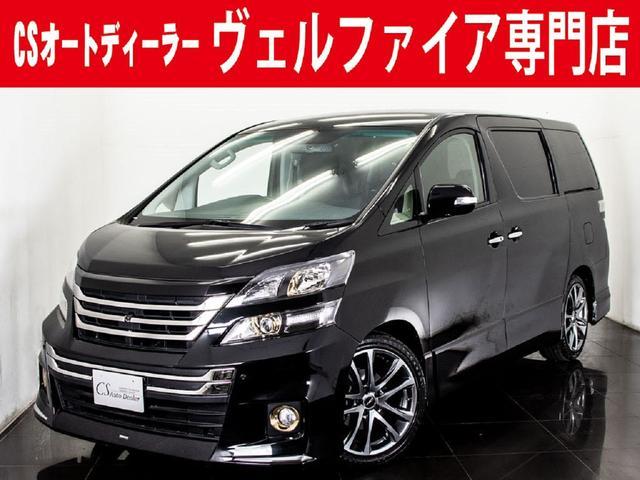 トヨタ 3.5Z ゴールデンアイズII プレミアムSS モデリスタ