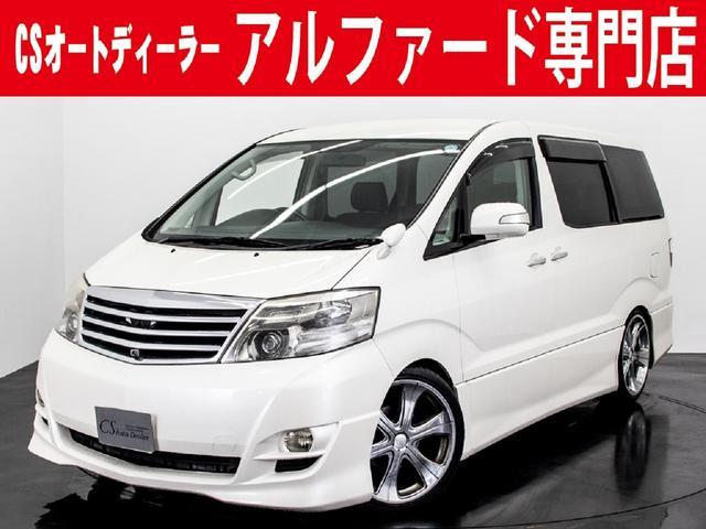 トヨタ MS リアモニター HDDナビ バックカメラ フルセグTV