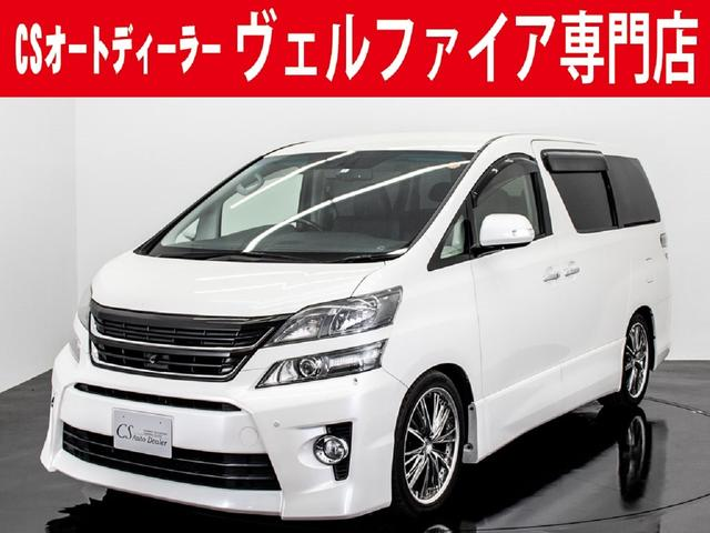 トヨタ 3.5Z G-ED 黒本革 エグゼクティブ プレミアムSS