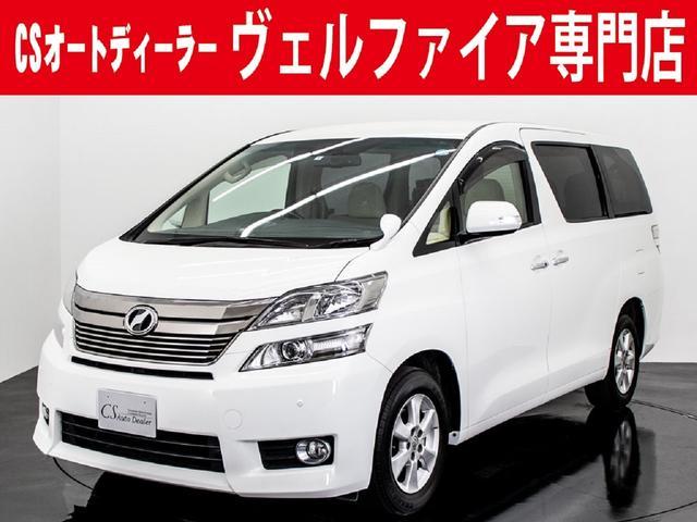 トヨタ 3.5Vサイドリフトアップシート 4WD 禁煙 両側自動ドア