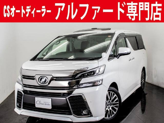 トヨタ 2.5Z G-ED サンルーフ EXシート リアモニタ 禁煙