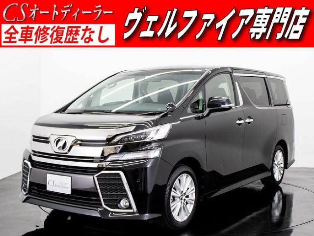 トヨタ 2.5Z A-ED 禁煙 1オーナー SDナビ リアモニタ-
