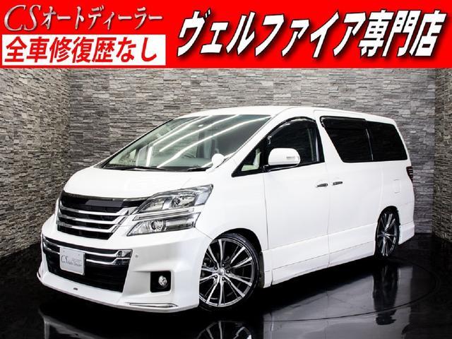 1オナ 新品20AWタイヤ モデリスタ 両自ドア 後席モニタ(1枚目)