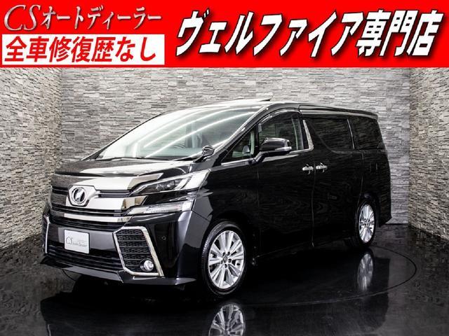 トヨタ 2.5Z サンルーフ 両側自動ドア 後席モニター SDナビ