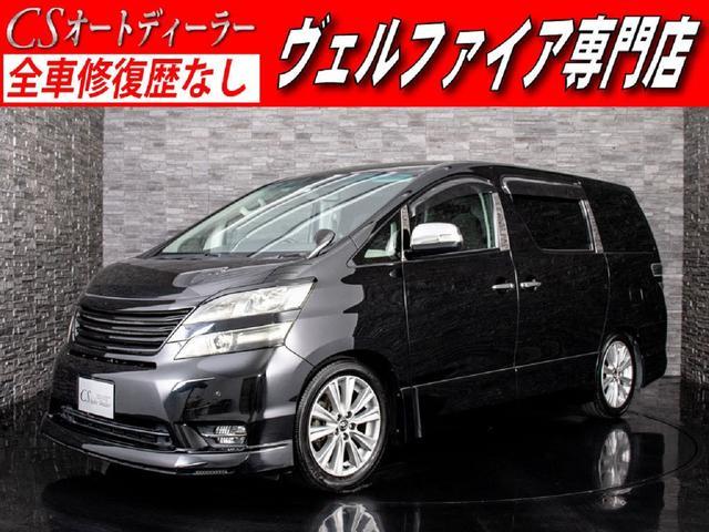 トヨタ 2.4Z プラチナSCII タイプゴールド 新品20AW