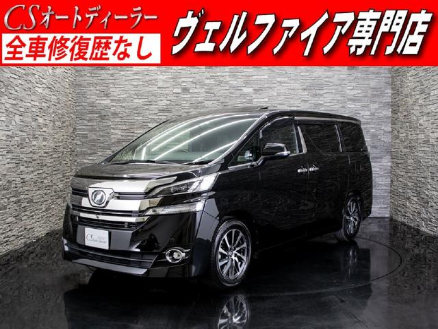 トヨタ 3.5エグゼクティブラウンジ 黒革シート サンルーフ JBL
