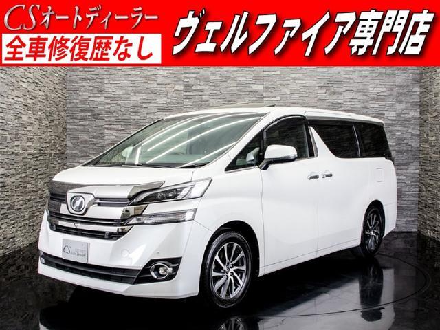 トヨタ 3.5エグゼクティブラウンジ JBL 黒本革 サンルーフ
