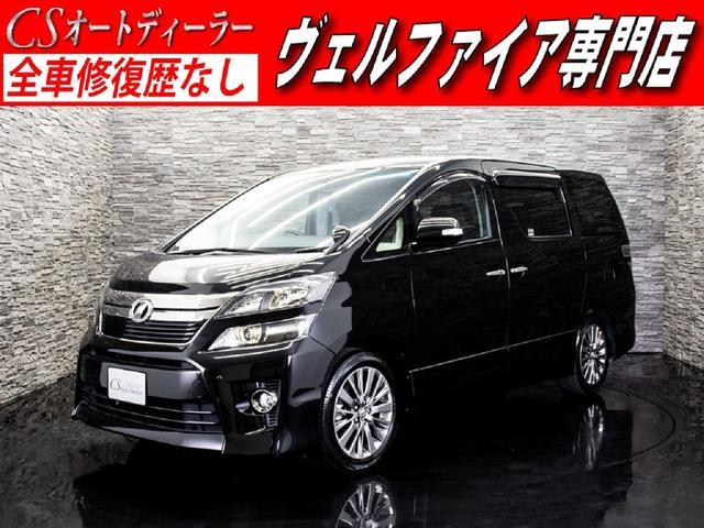 トヨタ 2.4Z ゴールデンアイズII 黒H革 後席モニタ 両自ドア