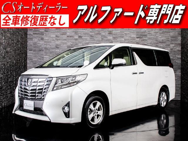 トヨタ 2.5X ALPINE製ナビ&後席モニター 自動ドア ETC