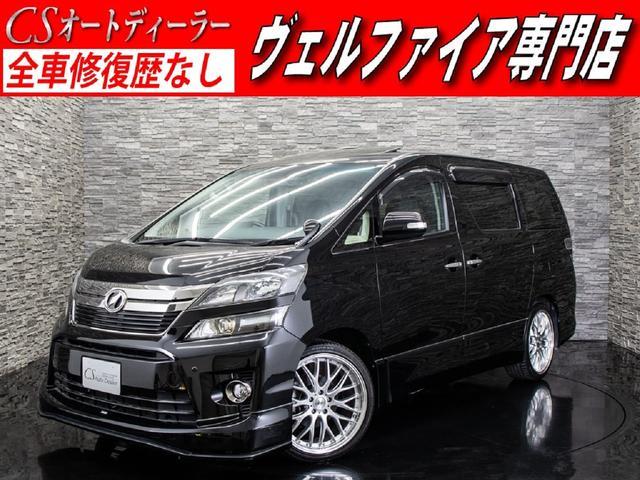 トヨタ 3.5Zゴールデンアイズ サンルーフ新品20AW リアモニタ