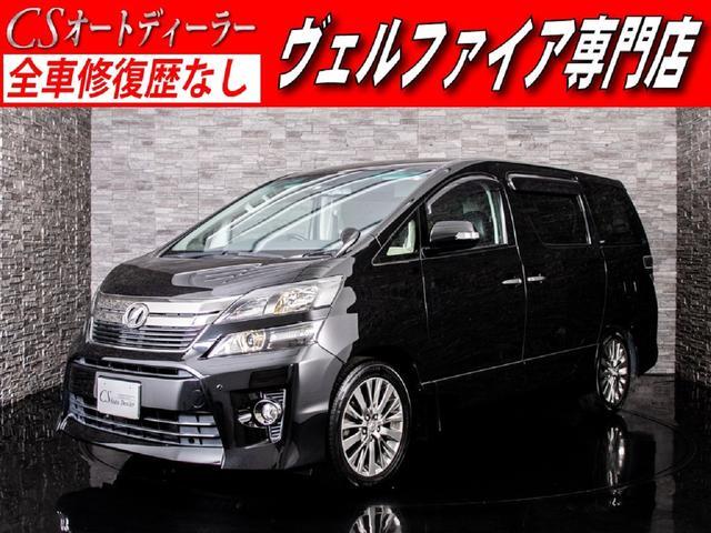 トヨタ 2.4Z ゴールデンアイズII 黒H革 両自ドア 1オーナー